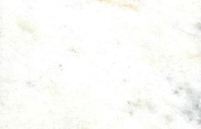 Mármore Branco Especial