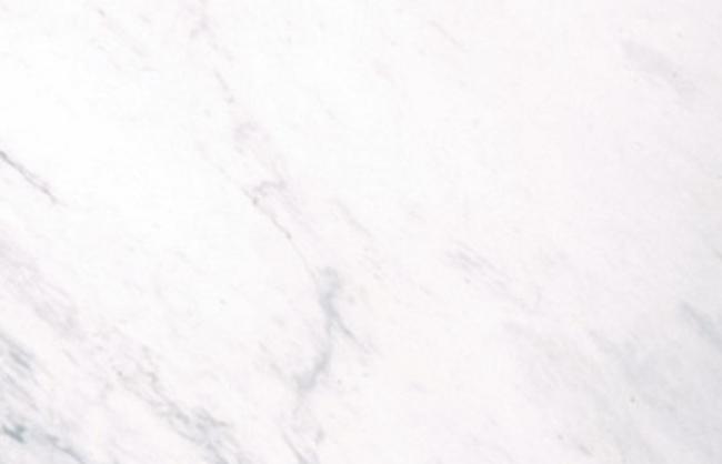 Mármore Branco Piguês